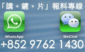 0322-Hotline