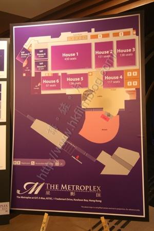 Metroplex02