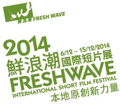 Freshwave2014