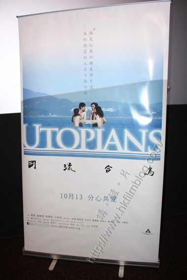 utopianc1