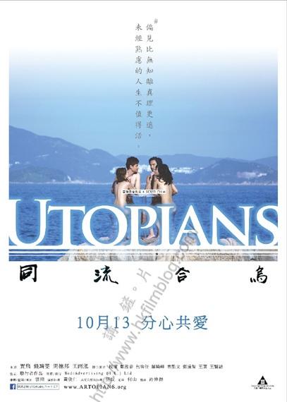 utopiansposter3