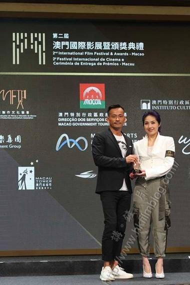 第二屆澳門國際影展暨頒獎典禮啟動 | 講。鏟。片