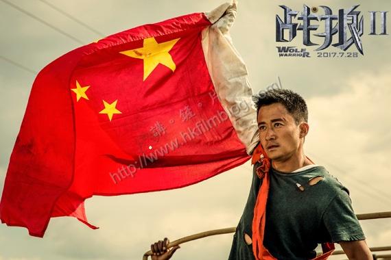 《戰狼2》成中國票房冠軍,香港上映有望 | 講。鏟。片